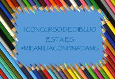 """La Escuela de Padres de la Mancomunidad pone en marcha el concurso de dibujo """"Esta es #MiFamiliaConfinadaMG"""""""